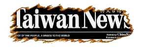 Saumagen in den Taiwan News 23.7.99